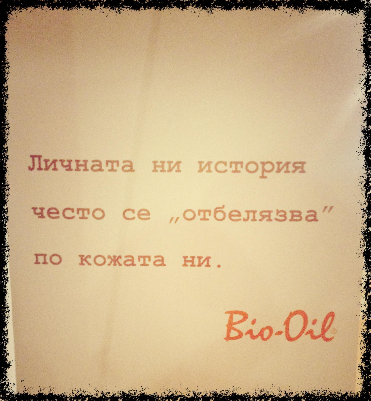 bio oil 4