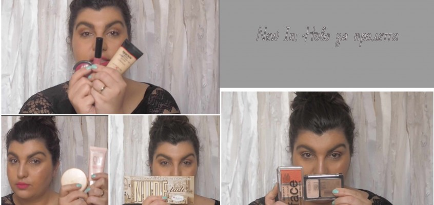 New in: Spring Products | Video