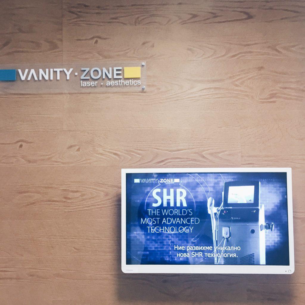 vanity zone