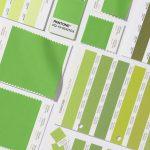 Greenery: Зелена 2017