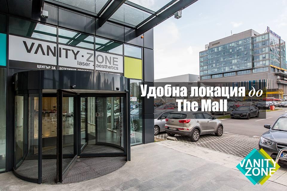 vanity-zone-1