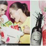 Ново от Sephora