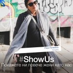 #ShowUs